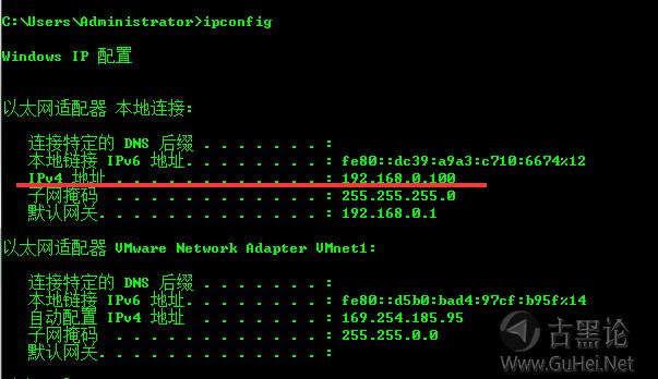 随我去了解黑客攻击的流程 QQ截图20151122221917.png