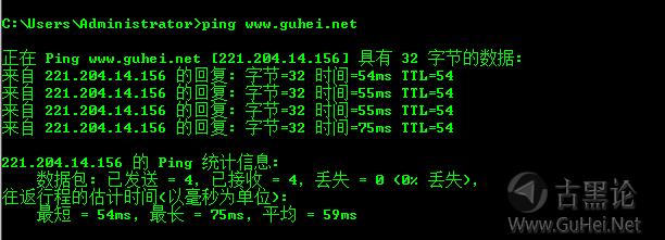 随我去了解黑客攻击的流程 QQ截图20151122222046.png