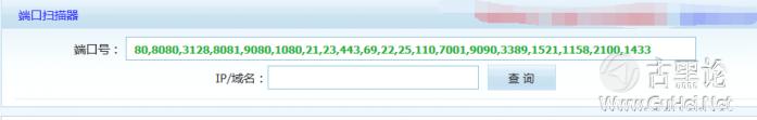 随我去了解黑客攻击的流程 QQ截图20151122222352.png
