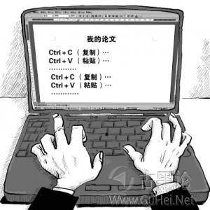 """程序员练成 之 学会""""抄袭"""" 081841cbara2erg7r0oz0e.jpg"""