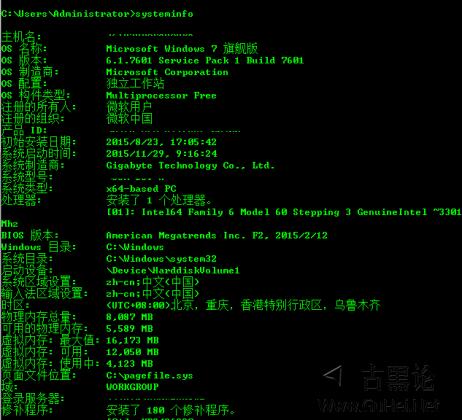 使用电脑的一些小技巧 QQ截图20151129160209.png