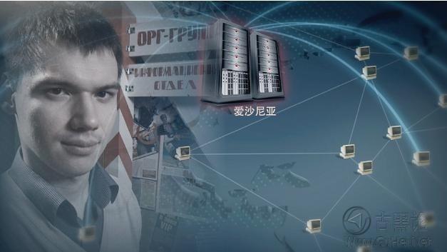 """FBI与""""世界头号黑客""""的惊天决战 4664823191.jpg"""