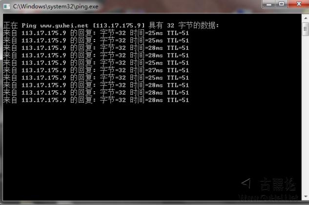 打造个性CMD窗口 QQ截图20151130063042.png