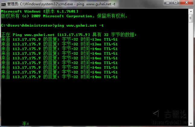 打造个性CMD窗口 QQ截图20151130063130.png
