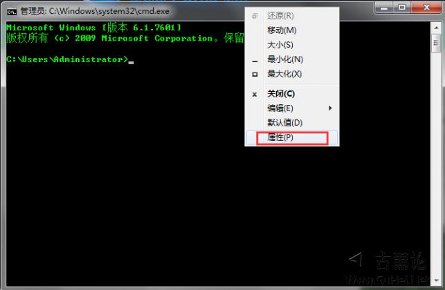 打造个性CMD窗口 QQ截图20151130063531.png