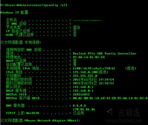 网络基础知识 QQ截图20151202213213.png
