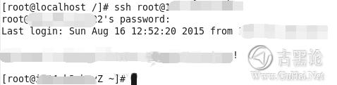 Linux字符操作界面简介 Linux字符操作3.png