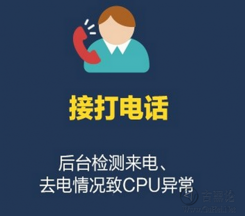 手机很烫的6个原因 135152iceohxoozaw5o5dx.png