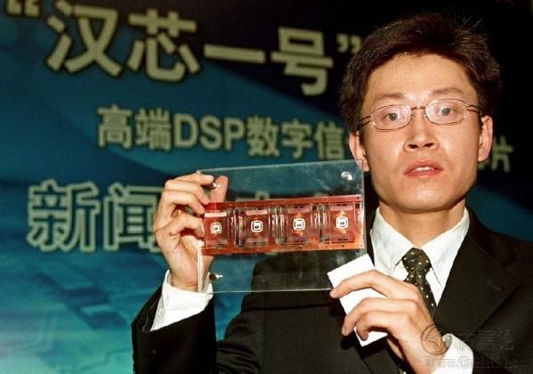 在中国科技界你要知道的7件事 10472688.png