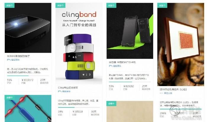 在中国科技界你要知道的7件事 10472694.png