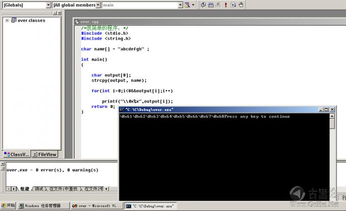 Windows下堆栈溢出入门 QQ截图20151220201142.png