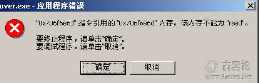 首次实战——FoxMail 溢出漏洞编写 QQ截图20151221144139.png