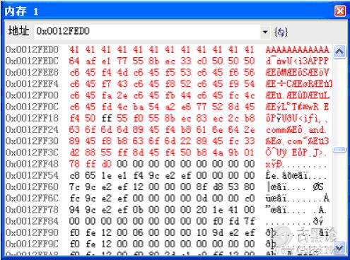 Windows下ShellCode编写初步 QQ截图20151223084307.png
