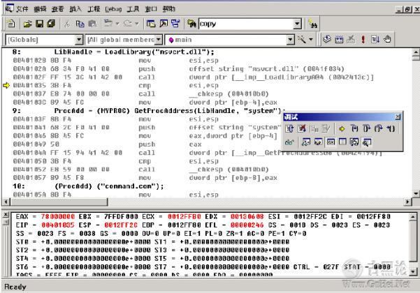Windows下ShellCode编写初步 QQ截图20151223091931.png