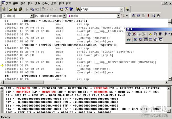 Windows下ShellCode编写初步 QQ截图20151223092417.png
