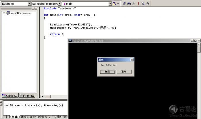 Windows下ShellCode编写初步 QQ截图20151223104527.png