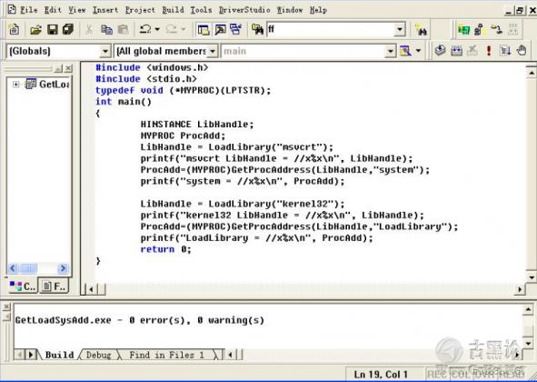 Windows下ShellCode编写初步 QQ截图20151223112015.png