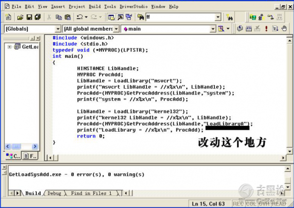 Windows下ShellCode编写初步 QQ截图20151223112158.png