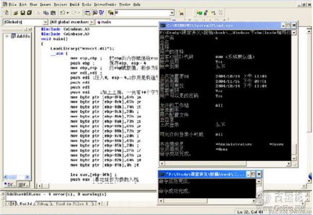Windows下ShellCode编写初步 QQ截图20151223112916.png