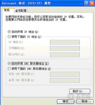 后门的编写和ShellCode的提取 QQ截图20151224125148.png