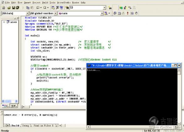 后门的编写和ShellCode的提取 QQ截图20151224132652.png