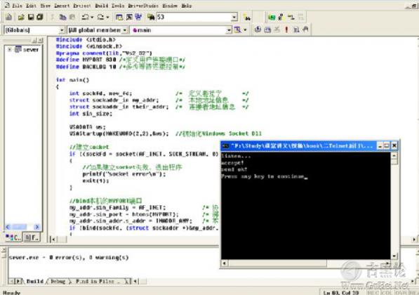 后门的编写和ShellCode的提取 QQ截图20151224132824.png