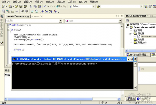 后门的编写和ShellCode的提取 QQ截图20151224134130.png