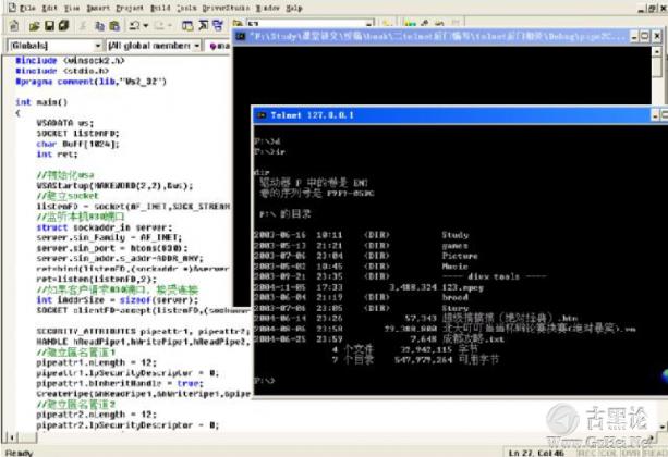 后门的编写和ShellCode的提取 QQ截图20151224142328.png