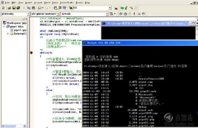 后门的编写和ShellCode的提取 QQ截图20151224142611.png