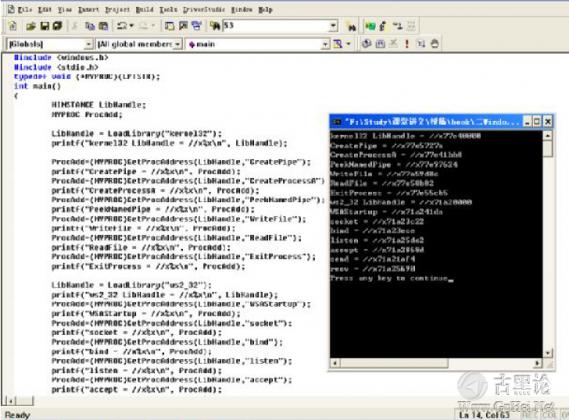 后门的编写和ShellCode的提取 QQ截图20151224143007.png