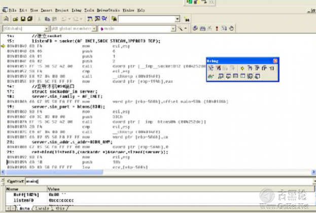 后门的编写和ShellCode的提取 QQ截图20151224143336.png