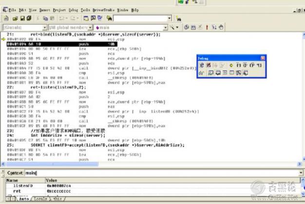 后门的编写和ShellCode的提取 QQ截图20151224143449.png