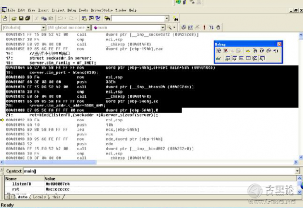 后门的编写和ShellCode的提取 QQ截图20151224143558.png