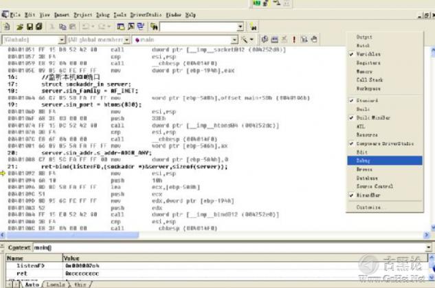 后门的编写和ShellCode的提取 QQ截图20151224143650.png