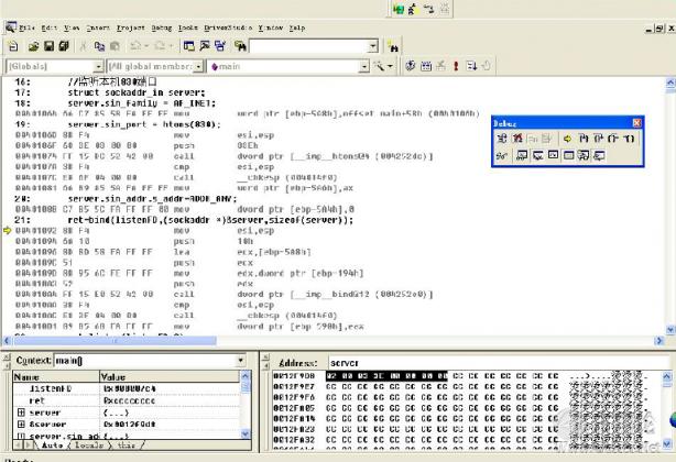 后门的编写和ShellCode的提取 QQ截图20151224143734.png
