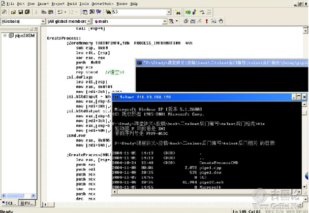 后门的编写和ShellCode的提取 QQ截图20151224144121.png