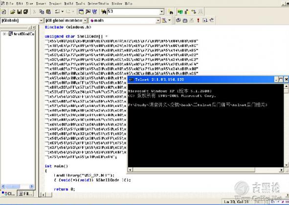 后门的编写和ShellCode的提取 QQ截图20151224144518.png