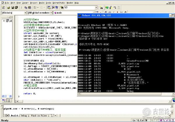 后门的编写和ShellCode的提取 QQ截图20151224144920.png