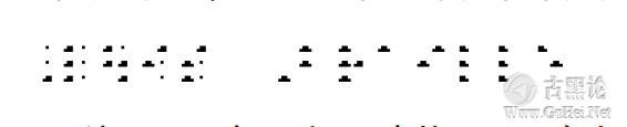 编码的奥秘3_布莱叶盲文与二元编码 QQ截图20151225155126.png