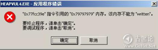 Windows下堆溢出利用编程 QQ截图20151225145455.png