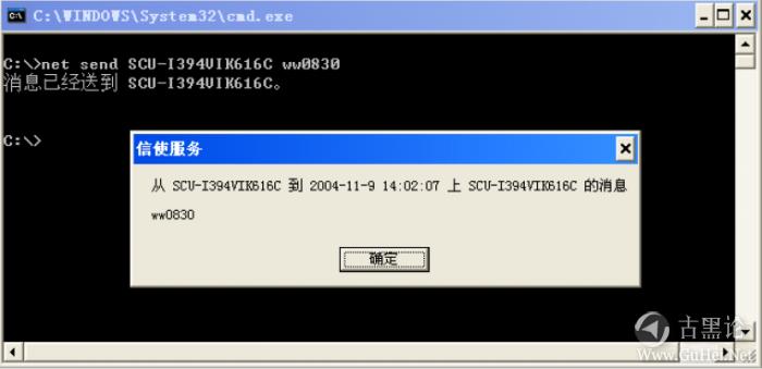 Windows下堆溢出利用编程 QQ截图20151226171212.png
