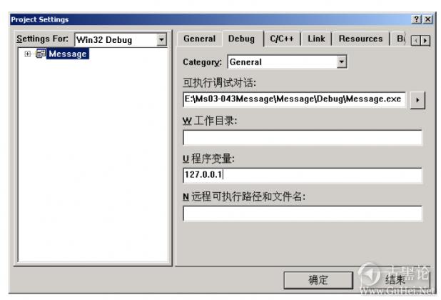 Windows下堆溢出利用编程 QQ截图20151226171241.png