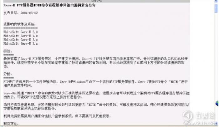 ShellCode变形编码大法 QQ截图20151228113312.png