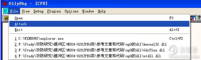 ShellCode变形编码大法 QQ截图20151228113334.png