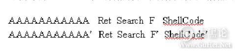 ShellCode变形编码大法 QQ截图20151228133419.png