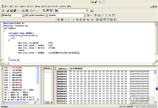 ShellCode编写高级技术 QQ截图20160102120612.png