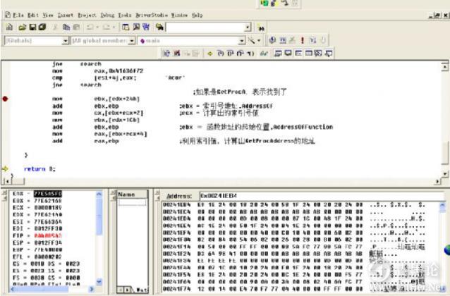 ShellCode编写高级技术 QQ截图20160102120739.png